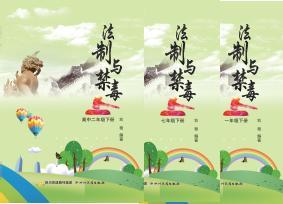 热烈祝贺刘艳律师编写图书正式出版、发行